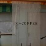 K-COFFEEのれん