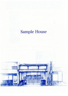 Sample House1044
