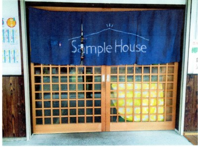 Sample House053